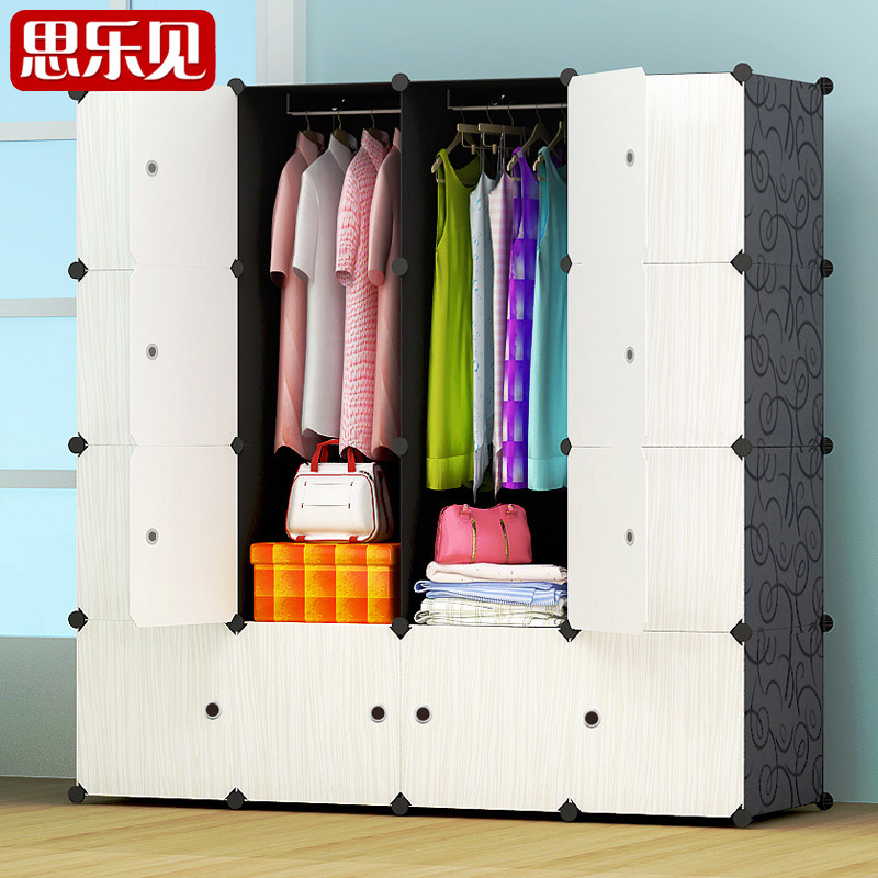 淘宝-卧室卡通衣柜 简约现代组装塑料整体家具儿童