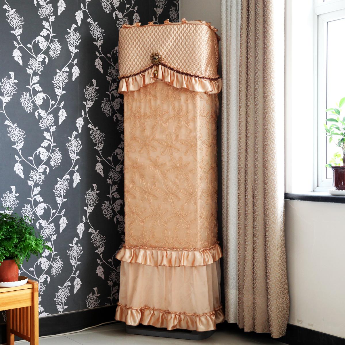 一朵 立式空调罩柜式空调套欧式布艺格力美的柜机空调防尘罩子