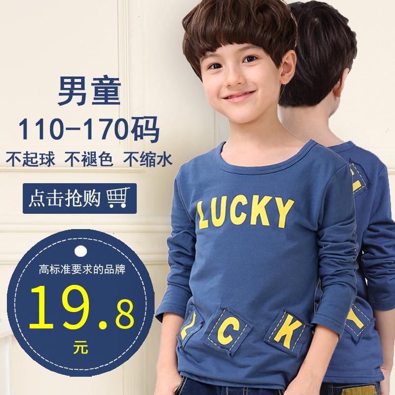 如宝童装男童长袖T恤春秋装打底衫中大童上衣儿童体恤纯棉韩版潮