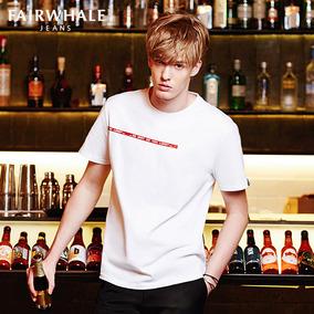 马克华菲短袖T恤男夏季新品撞色条纹字母印花纯棉圆领半袖上衣