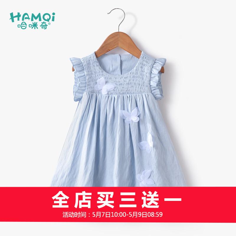 公主婴儿夏季儿童女童连衣裙宝宝裙子夏装 哈咪奇
