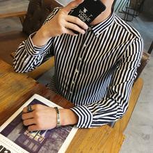 打底免烫衬衣学生衣服白寸衫 韩版 长袖 修身 条纹衬衫 休闲青少年男士