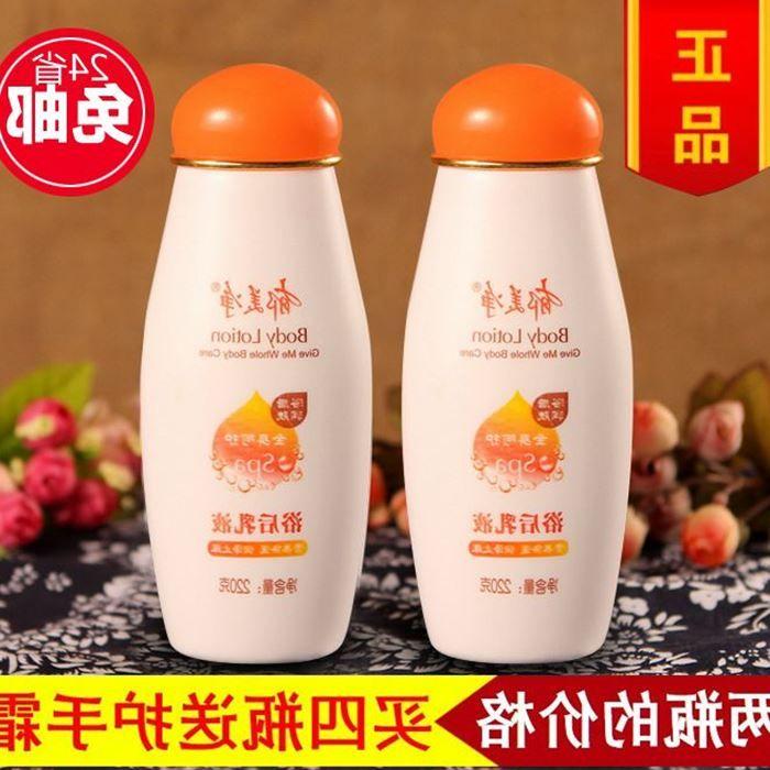 国货护肤正品浴后乳液220G*2瓶保湿身体乳止痒润肤乳擦身体