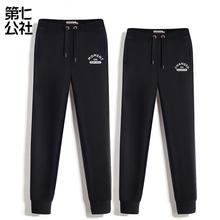 第七公社 情侣装卫裤2017冬季新款印花男女收口裤子加绒款运动裤