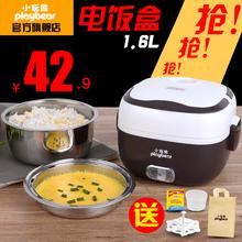 小玩熊电热饭盒双层保温加热蒸煮便携便当饭盒迷你可插电加热饭器