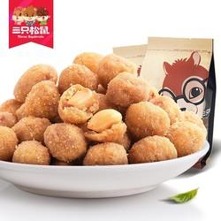 三只松鼠多味花生205g零食坚果炒货特产花生米批发