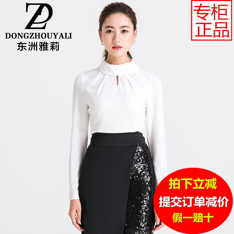 品牌女装秋季立领衬衫女长袖修身职业 都市白领套头拉链 白色衬衣