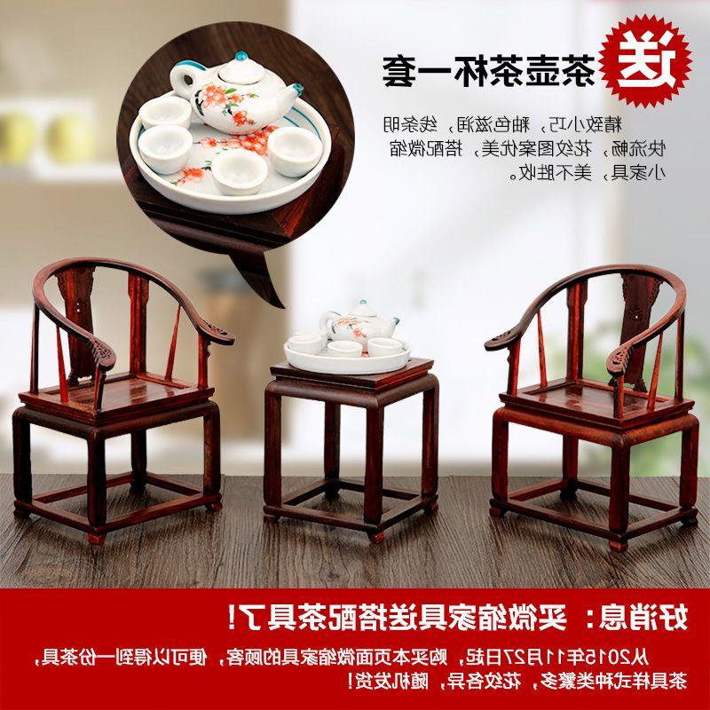 家具[卖红木家具]太原红木家具卖v家具正品的红木地中海工艺图片