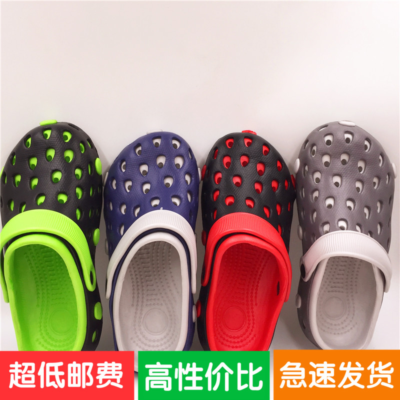 Product #521405109761