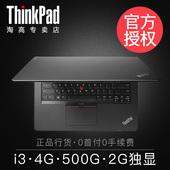 ThinkPad E470C 20H3A00MCD笔记本电脑正品非联想官方旗舰店官网