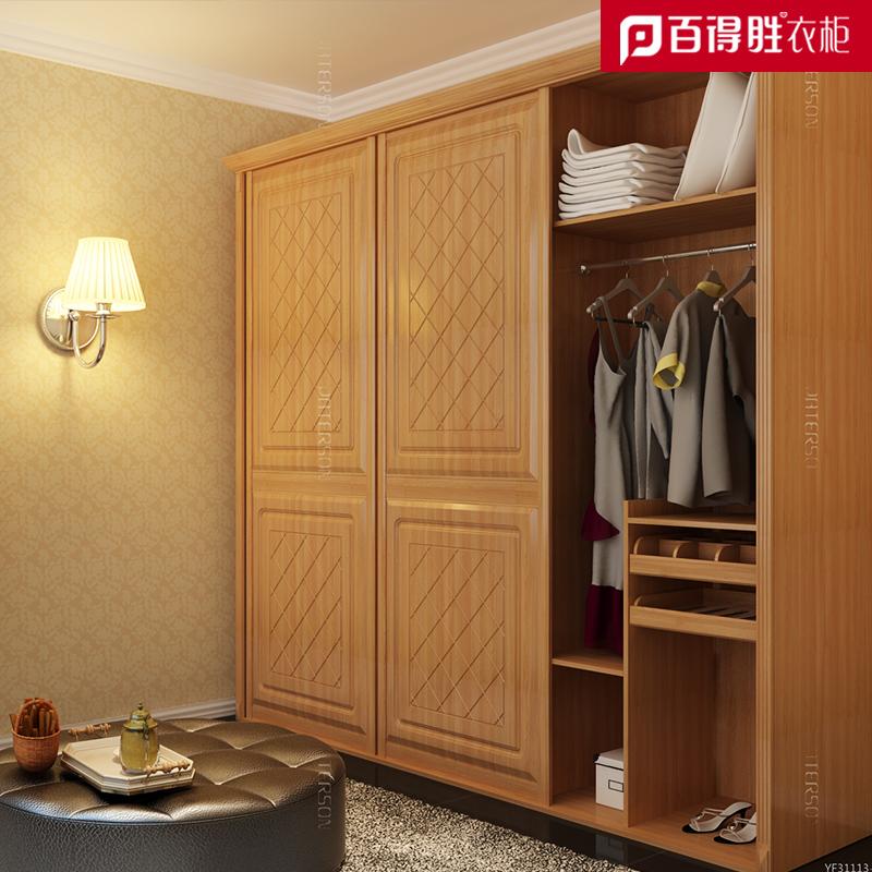 欧式推拉门衣柜衣橱整体衣柜衣帽间儿童衣柜滑道门