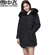 雪中飞羽绒服女中长款中老年妈妈装加厚保暖大码休闲冬装外套反季图片