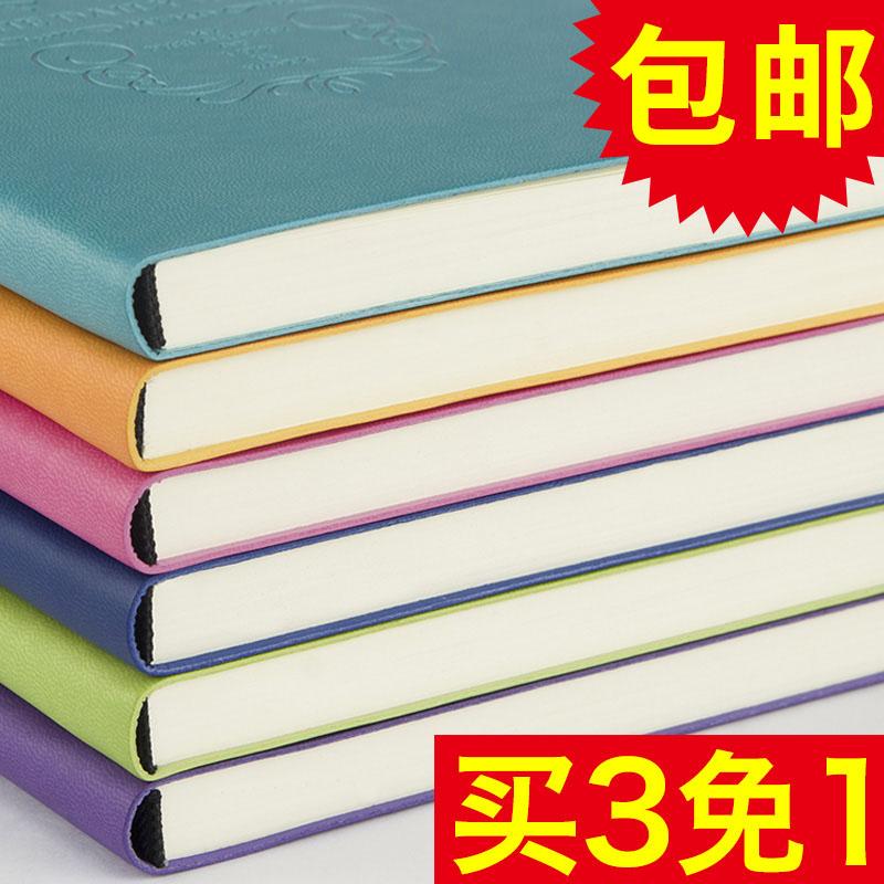 喜通软皮笔记本文具本子加厚商务记事本简约韩国大号学生日记本b5