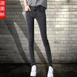 黑色牛仔裤女2017春秋新款韩版高腰长裤显瘦加绒小脚铅笔裤子女裤