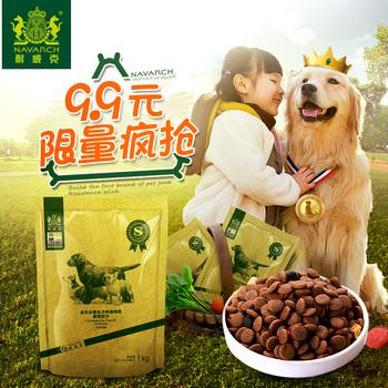 耐威克狗粮泰迪贵宾金毛比熊 通用型赛级犬1kg中大小型幼犬成犬粮