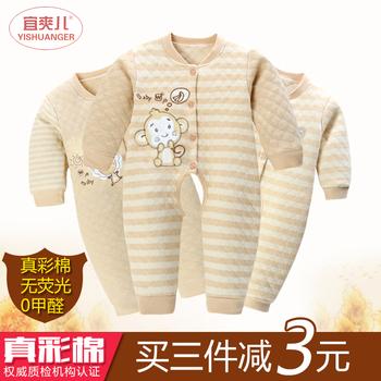 婴儿连体衣春秋冬季装男女宝宝薄款长袖彩棉爬服哈衣新生儿衣服夏