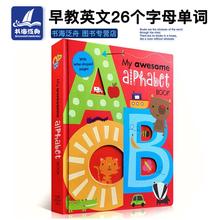 预售:英文原版My Awesome Alphabet Book儿童26个字母数字启蒙书幼儿原版进口字母书 第一本单词书 启蒙纸板翻翻书