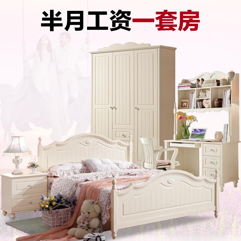 卧室组合家具韩式床白色床欧式床田园床实木床1