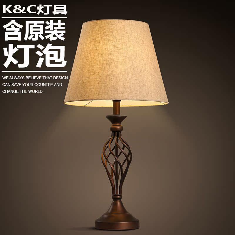 kc灯具美式装饰台灯婚庆客厅书房卧室床头柜简约欧式复古布艺台灯
