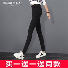 黑色牛仔裤女春季2016新款高腰长裤学生显瘦九分裤小脚韩版铅笔裤