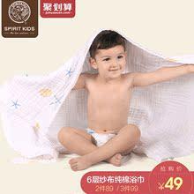 SK印花全棉浴巾纯棉婴儿浴巾纱布浴巾儿童新生儿宝宝浴巾毛巾被子