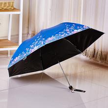 专卖防紫外线50黑胶遮阳伞太阳伞晴雨伞折叠超轻铅笔伞 天堂伞正品