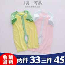新生儿衣服0-1岁纯棉婴儿夏装女宝宝短袖连体衣薄款哈衣男童爬服