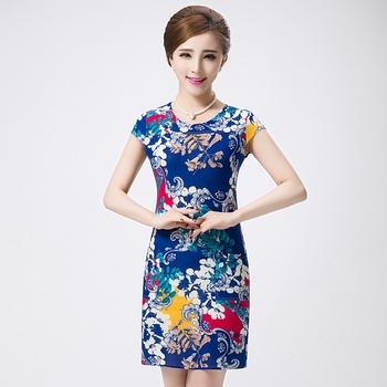 新款改良旗袍式连衣裙短袖复古碎