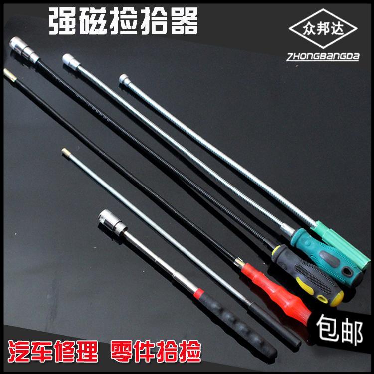 强力吸铁棒 吸力棒 吸杆金属捡拾器 吸棒磁棒 磁力棒 螺丝拾捡棒