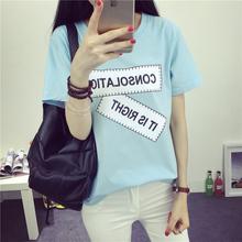 体恤衫 韩国简约百搭短袖 韩版 学生闺蜜姐妹装 宽松大码 T恤女夏新款
