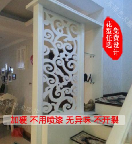 雕花板镂空隔断墙玄关吊顶pvc现代花格屏风客厅通花板背景墙装饰