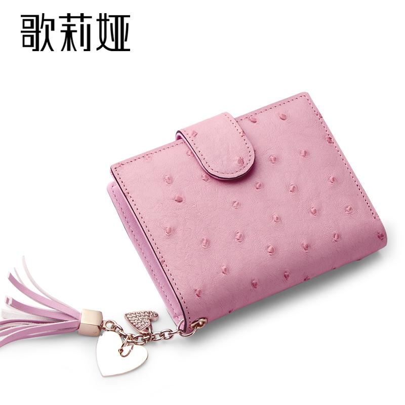 简约钱包手拿包短款韩版女士牛皮钱夹鸵鸟歌莉娅淑女