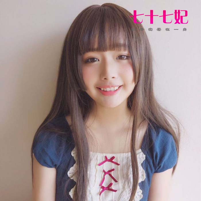 七十七妃姬发式 空气刘海完美收脸三刀平 黑长直日常假发女生包邮图片