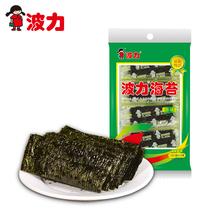 【天猫超市】波力海苔-原味11.2g 海苔即食 海苔寿司专用紫菜零食