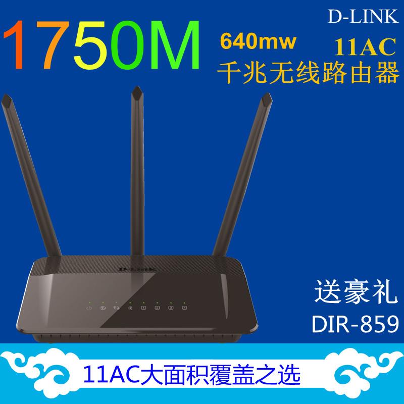 現貨D-Link 友訊dlink雙頻勁路由DIR-859 11AC無線路由器1750M