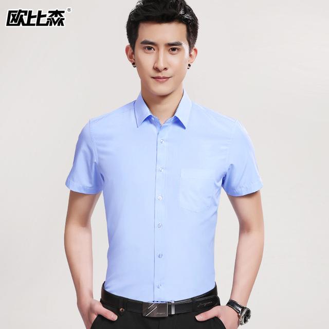 男士 男装 衬衫 夏季修身 纯色商务白衬衣男青少年寸衫 韩版 欧比森短袖