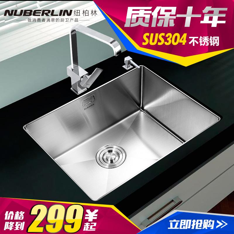 厨房304加厚不锈钢水槽台下盆