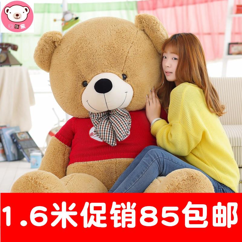 抱抱熊娃娃可爱泰迪熊公仔毛绒玩具女生生日礼物熊猫玩偶大号