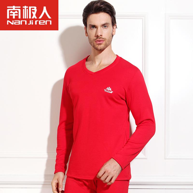 南极人本命年大红男士加绒天丝塞尔棉超柔加厚保暖内衣套装男款