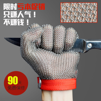 包邮防割手套钢丝手套防切割电锯