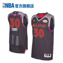 全明星 ADS1630A 库里Swingman球衣 阿迪达斯 NBA球衣