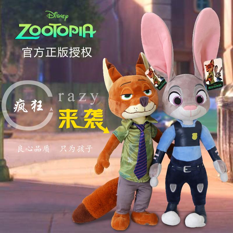 疯狂动物城毛绒玩具抱枕兔子朱迪狐狸尼克公仔布娃娃