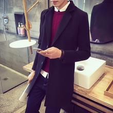 秋冬季男士中长款风衣男款韩版修身型毛呢大衣男装呢子加厚外套潮