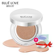 蓝色之恋气垫bb霜裸妆遮瑕强隔离补水保湿非美白cc粉底液正品包邮