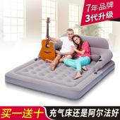 阿尔法充气床家用双人气垫床单人充气床垫加厚户外便携冲气床