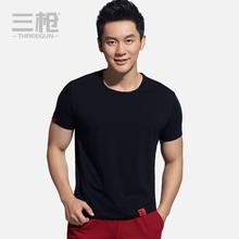 三枪李晨款短袖T恤男士弹力修身纯色舒服莱卡棉打底汗衫春夏上衣图片