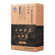 艾老师一碗泄油瘦身汤 宁红新效减肥茶 3g/袋*32袋/盒