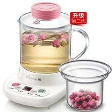 Bear/小熊 YSH-A03C5玻璃电热杯高硼硅全玻璃迷你电煮杯0.4升