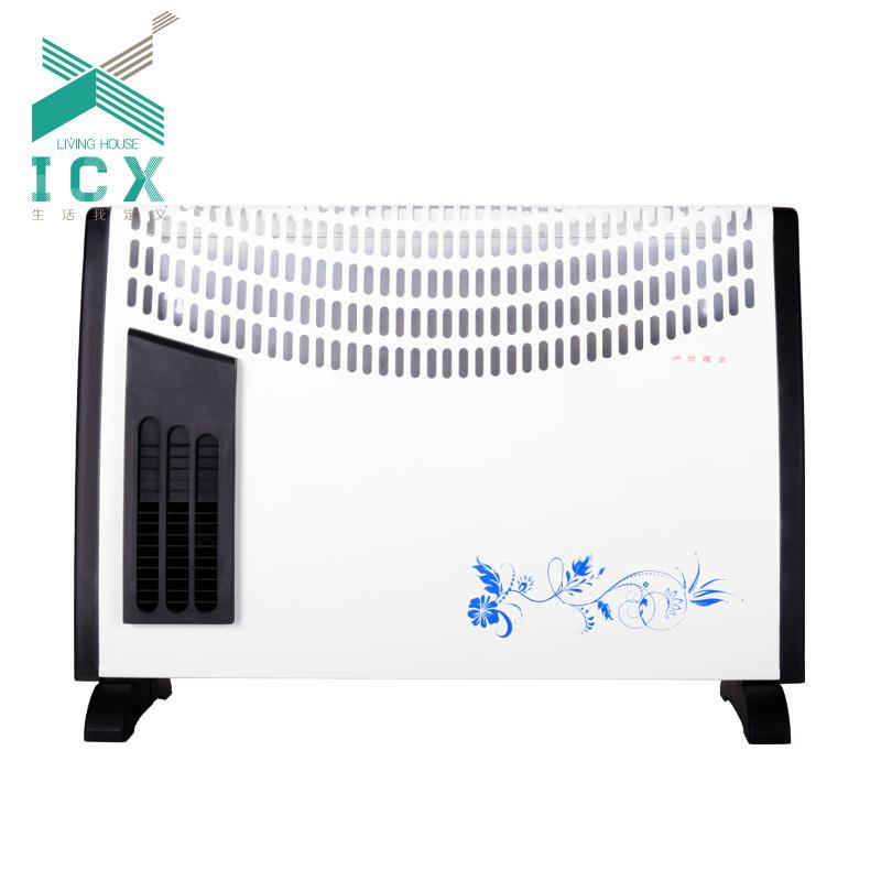 生活电器/暖风机/取暖佳星对流式取暖器电暖气家用速热暖风机特价